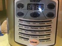 Мультиварка Vitezze — Бытовая техника в Геленджике