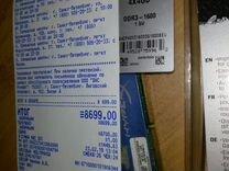 Оперативная память DDR3 Ballistix Sport 16 GB KIT
