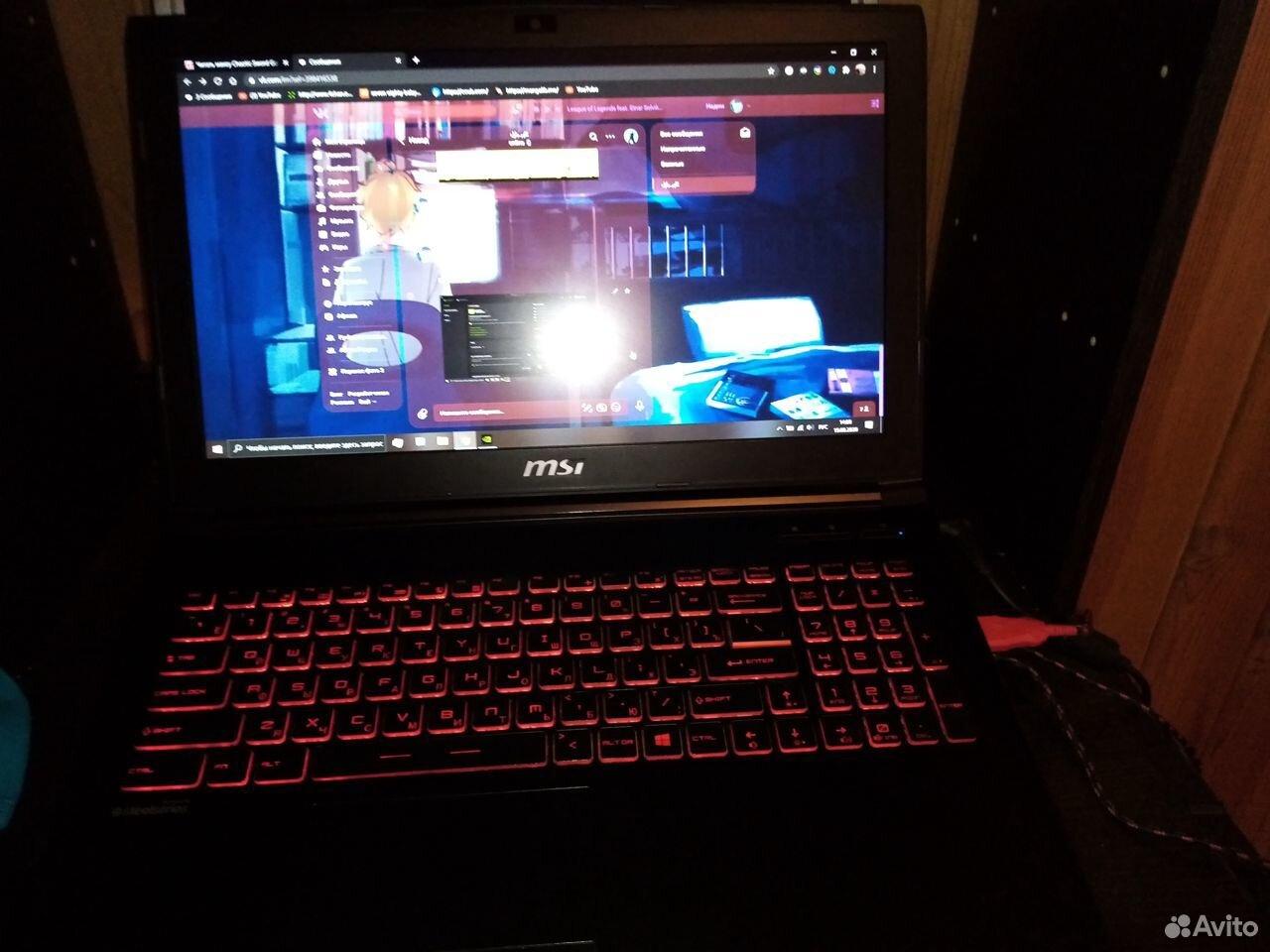 Ноутбук Msi GL62M  89659402593 купить 4