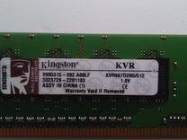 Озу Kingston ddr2 512 Mb