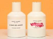 Herve Gambs Paris