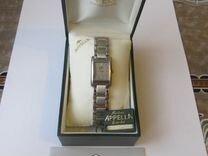 Appella 590-2003 и Appella 590-2004
