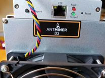 Antminer D3 (19)