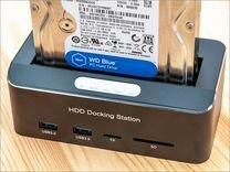 USB 3.0 док-станция для HDD с хабом и картридером