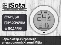 Термометр-гигрометр электронный Xiaomi Mijia
