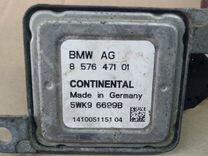 BMW датчик NOX