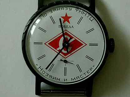 Продам часы спартак стоимость часы звезда