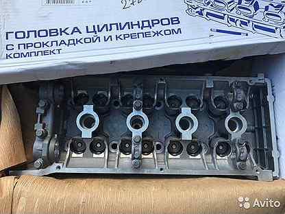 Головка блока гбц Газель, Соболь, Волга, УАЗ