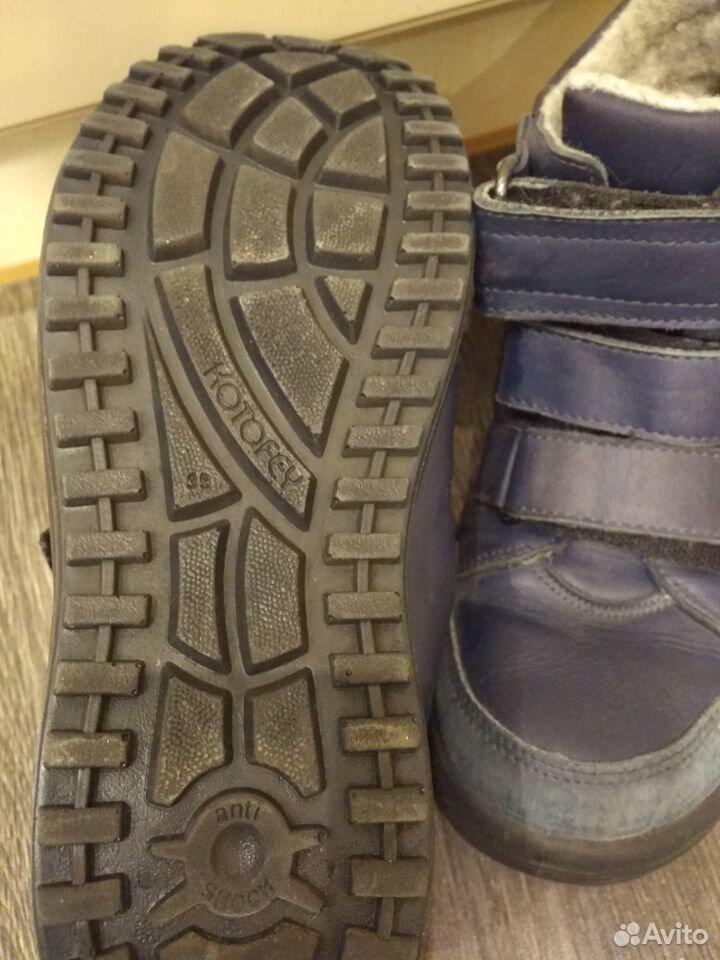 Продам осенние ботинки Котофей 39 размер, б/у  89051351301 купить 3