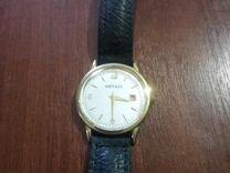 Часы Ситалл