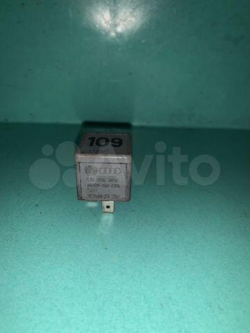Купить реле 109 фольксваген транспортер скребковым конвейерам спц