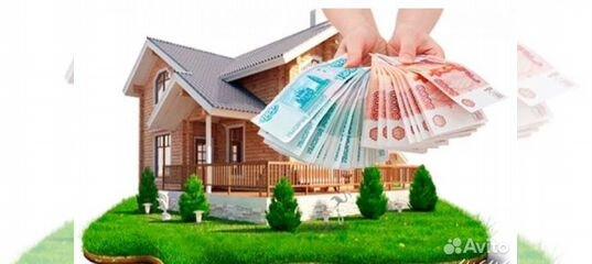 Деньги под залог земельного участка в волгограде деньги в долг бишкек без залога