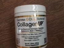 Коллаген+ гиалуроновая кислота + витамин С