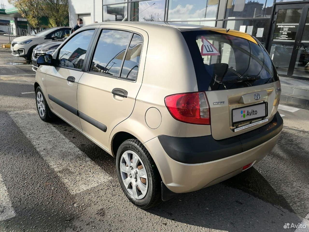 Hyundai Getz, 2006  84954871004 купить 6
