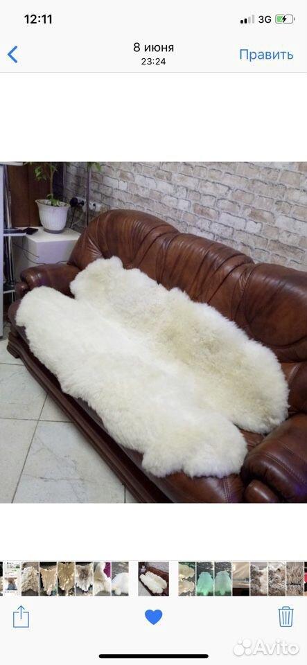 Шкура Баранина натуральные  89397140360 купить 9