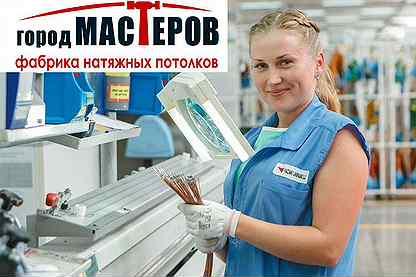 Авито волгоград работа для девушек вебка новосибирск