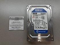 Жесткий диск IDE 80Gb Western Digital WD Blue — Товары для компьютера в Краснодаре