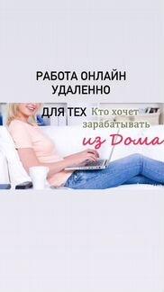 """Компания """"Мила Частное лицо"""""""