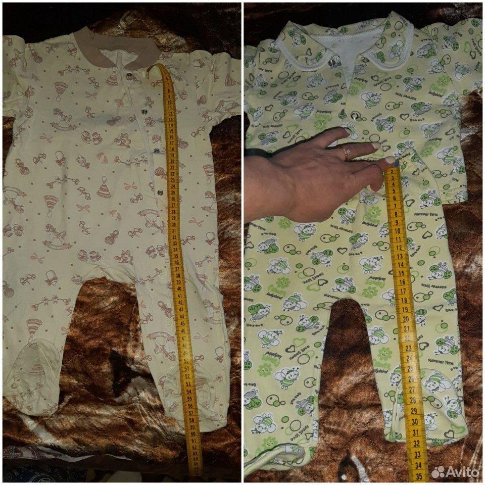 Одежда до года  89140080957 купить 4