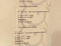 Билеты на Металлику