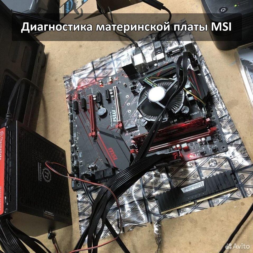 Ремонт Компьютеров Ремонт Ноутбуков На Дому. Прайс