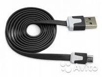 USB-кабель WhyNot Flat Cable универсальный 30-pin
