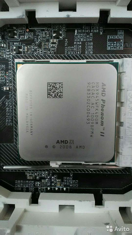 Материнская плата с процессором 4 ядра 4 потока  89514889505 купить 2