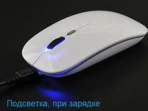 Мышь Аккумуляторная