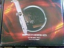 X3M SPC1400 HD спутниковый тюнер