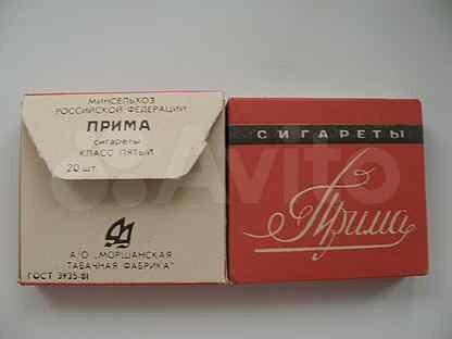 Сигареты гуччи купить в вологде куплю прилуки сигареты