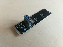 Адаптер nvme m.2 m to USB