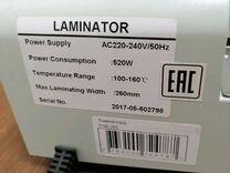 Ламинатор Профессиональный FGK-260