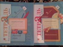 Тетради для контрольных работ 3 класс