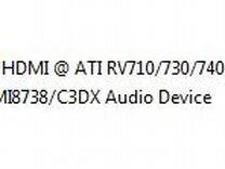C-Media звуковая карта cmi8738 sx