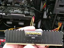 Ryzen 3 1200, GTX650Ti, DDR4 8GB, SSD