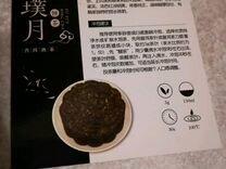 Пуэр. Китайский чай высшего сорта