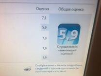 Core i3 4 по 3.1