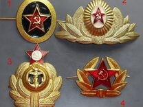 4 кокарды офицерские - са - вмф СССР
