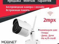 Видеонаблюдение. Wi-Fi 2мп камера IP20SW-R MicroSD — Аудио и видео в Казани