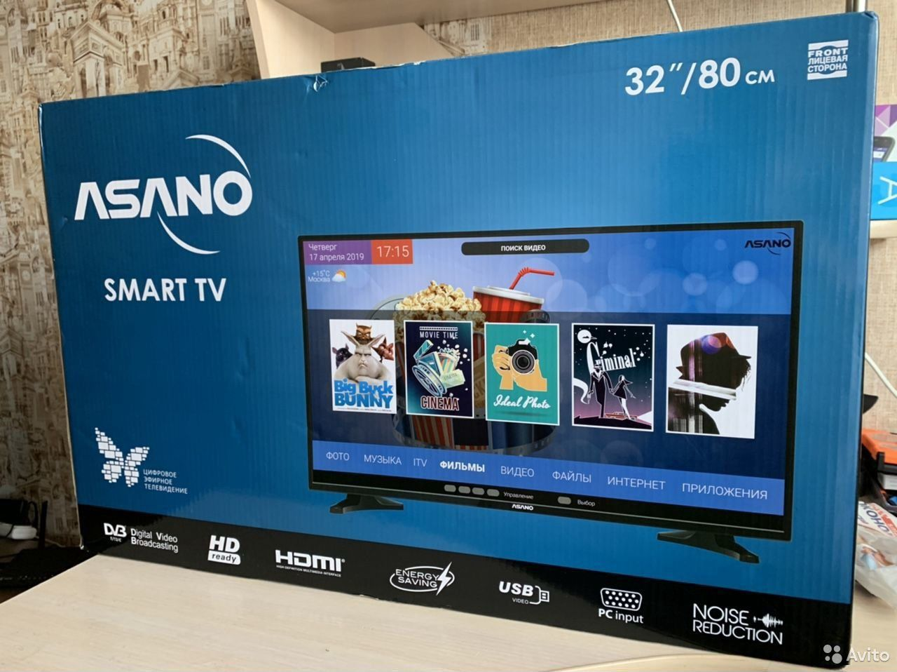 Новый отличный 32 ЖК телевизор с смартом 2020 года  89530952866 купить 2