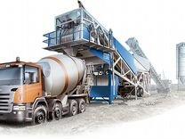 Продам бетон, раствор от производителя