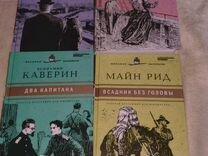 Книги.Романы