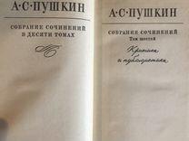 Собрание сочинений А.С.Пушкин в 10 томах