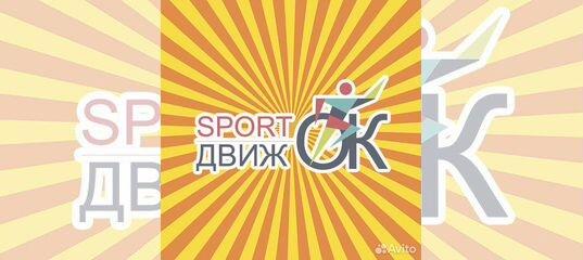 Вакансия Оператор 1С в Республике Крым | Работа | Авито