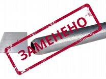 Комплект квох-1200 для восстановления оболочек каб