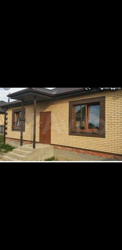 Дом 98 м² на участке 6 сот.  89888604512 купить 1