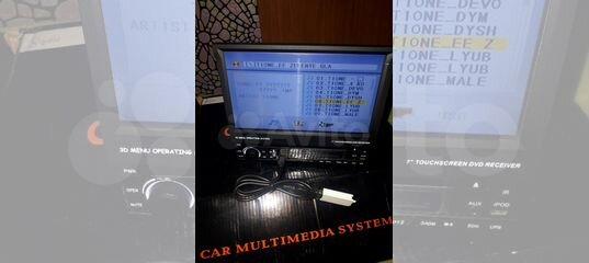 Автомагнитола купить в Кемеровской области с доставкой | Запчасти | Авито