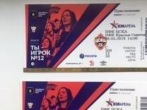 Билет на матч цска - Крылья Советов