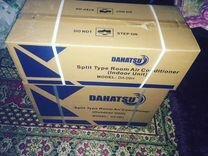 Продам кондиционер Dahatsu DA-09H