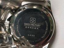 Часы швис милитари